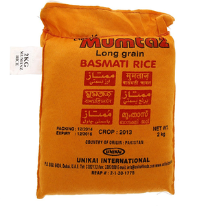 Mumtaz Long grain Basmati Rice 2kg