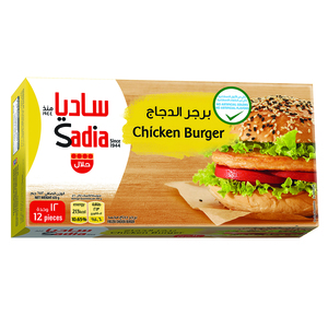 Sadia Chicken Burger 672g