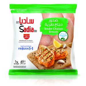 Sadia Breast Tenderized Boneless 1kg