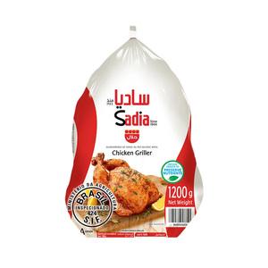 Sadia Chicken Griller 1200g