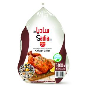 Sadia Chicken Griller 1400g