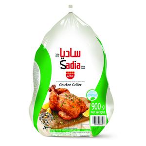 Sadia Chicken Griller 900g