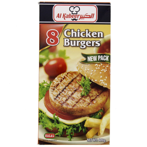 Al Kabeer Chicken Burgers 8pcs
