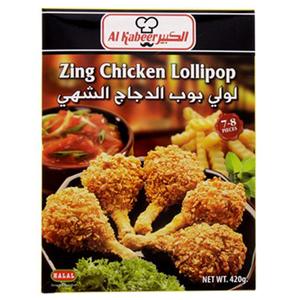 Al Kabeer Zing Chicken Lollipop 420g