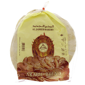 Al Jadeed Arabic Bread 1pkt