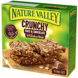 Nature Valley Crunchy Granola Bars Oats And Chocolate Box 5x42g