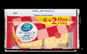 Lusine White Sandwich Bread Squares 252g