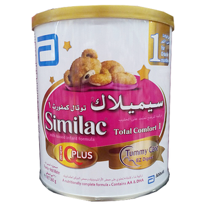 Similac 1 Tummy Care Formula 360g