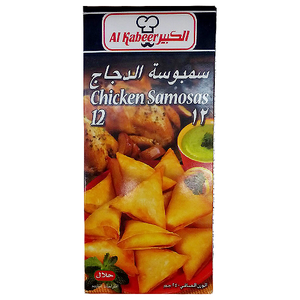 Al Kabeer Samosa Chicken 240gm