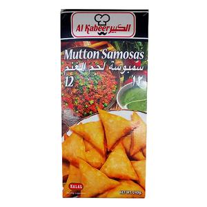 Al Kabeer Mutton Samosas 240g