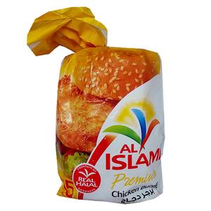 Al Islami Chicken Burgers 750g