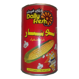 Daily fresh popcorn yellow hybrid 284 g