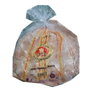 Al Cazar Large Arabic Bread 1pkt