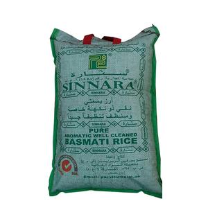Sinnara Basmati Rice 10kg