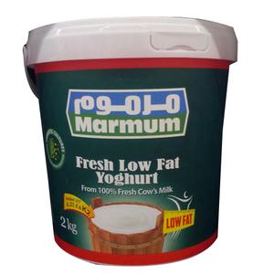 Marmum Fresh Low Fat Yoghurt 2kg