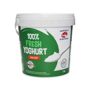 Al Ain Low Fat Yoghurt 1kg