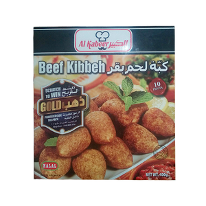 Al Kabeer Beef Kibbeh 400gm