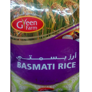 Green Farm Basmati Rice 1kg