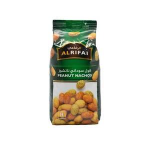 Al Rifai Peanut Nachos 150gm