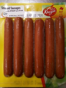 Khazan Beef Frankfurter Sausages 250gm
