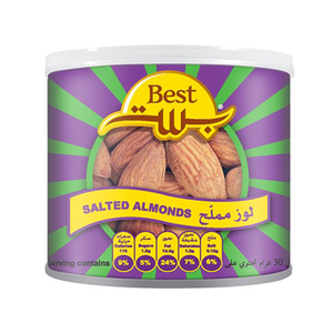 Best Almonds Can Salted 110gm