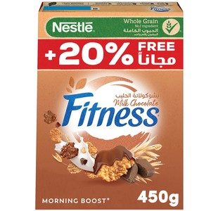 Nestle Fitness Chocolate Breakfast Cereal 450g