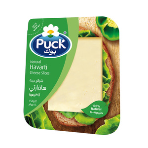 Puck 100% Natural Havarti Cheese Slices 150g