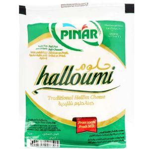 Pinar Halloumi Cheese 200gm