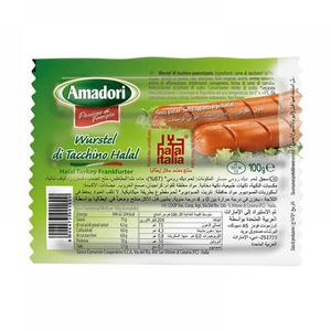 Amadori Turkey Frankfurter Sausage 100g