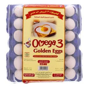 Al Jazira Omega 3 Eggs 30s