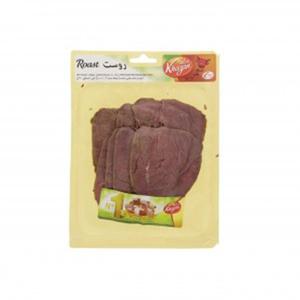 Khazan Sliced Beef Roast 250g