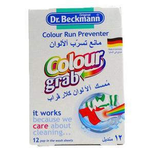 Dr.Beckmann Colour & Diet Collection Sheet 12s