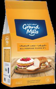 Grand Mills Flour No.1 2kg