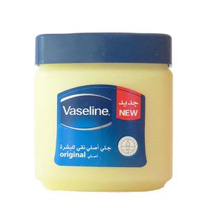 Vaseline Petroleum Jelly 240ml