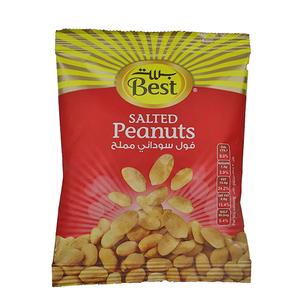 Peanut Pouch 50gm