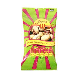 Best Pistachios Pouch 15gm