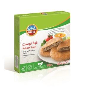 Nabil Kubbeh Toast Beef 800g