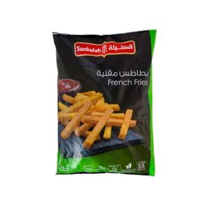 Sunbulah Potato Chips 2.5kg