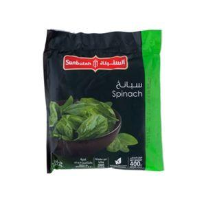 Sunbulah Spinach 400g