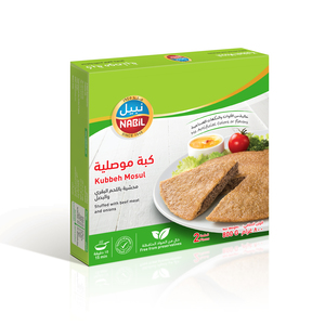Nabil Kubbeh Mousel Beef 800g