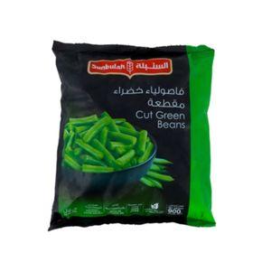Sunbulah Green Beans Cut 900g