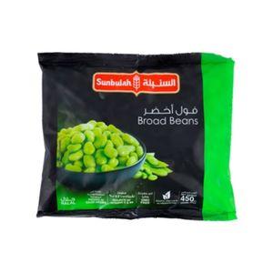 Sunbulah Broad Beans 450g