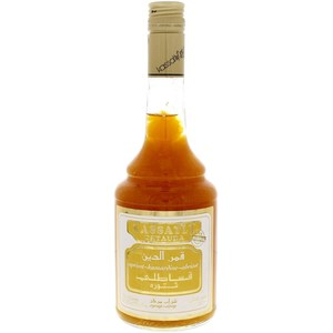 Kamardine Syrup 60ml