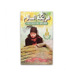 Freekeh Al Salam 850gm