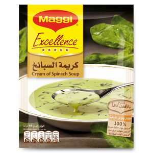 Maggi Excellence Cream Of Spinach Soup Outer 49g