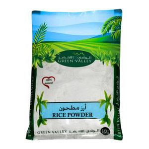 Green Valley Rice Powder 750g