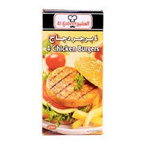 Al Kabeer Burger Chicken 200gm
