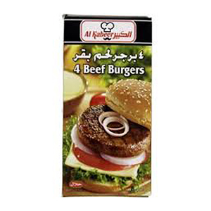 Al Kabeer Beef Burger Onion 200gm