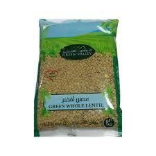 Green Valley Whole Lentil 500gm