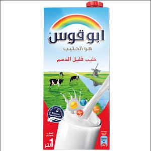 Rainbow UHT Milk Low Fat 1L